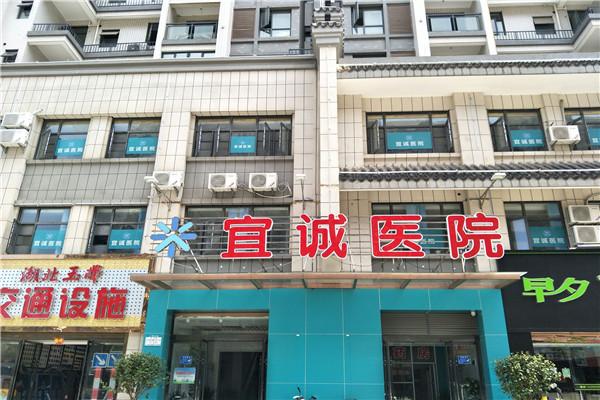 北正街民生商城 2室2厅1卫 90平米 43万 步梯底层 精装 读区实小和实验中学 证满