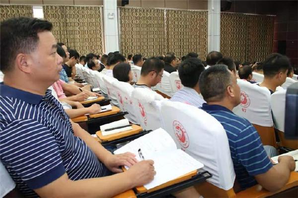 2019年孝感市暑期中小学教师培训班在市丹阳中学开班!