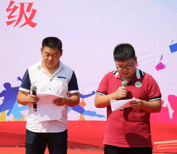 孝感市丹阳中学举行九年级开学典礼活动
