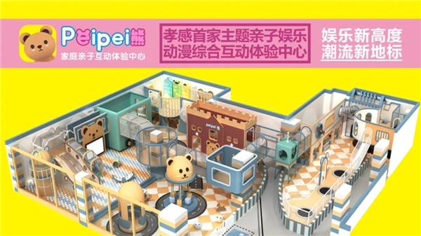 Peipei熊亲子乐园限量预售火爆升级!99元抢畅玩月卡,588元抢淘气堡年卡!