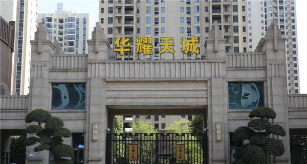 金张湾花园,4室2厅2卫,135平米,72万,有证