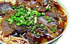 新农秘制牛肉面馆(金丰家园店)