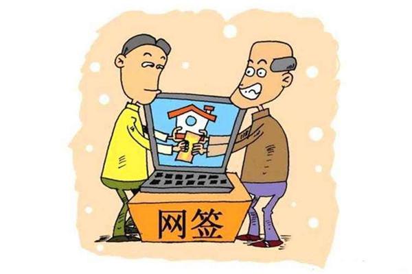 2019年10月04日孝感城区新房日网签数据出炉!(附详细表格)