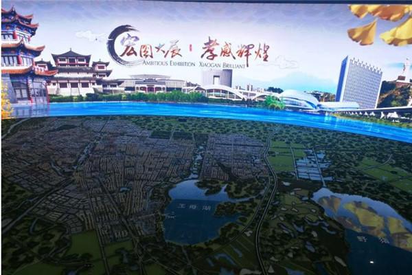孝感市文化中心规划馆的孝感城区规划巨型模型沙盘鸟瞰来袭,快来看看未来孝感到底发展成啥样!