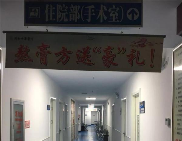 汉川星河盛世就医方便吗?汉川星河盛世附近有哪些医院?