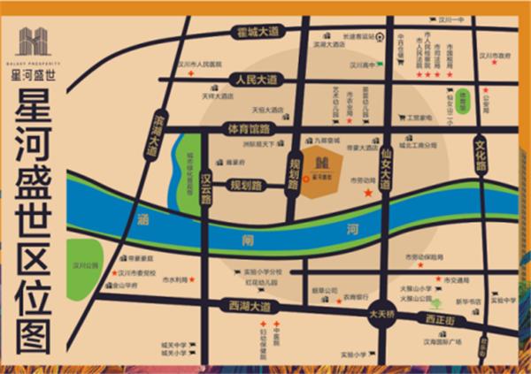 汉川星河盛世交通便利吗?汉川星河盛世附近交通情况介绍