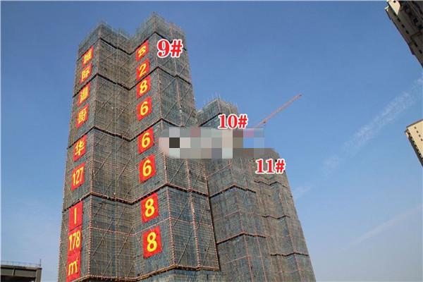 城际温哥华10月进度:9/10/11#楼均已封顶,小区地面正在施工中