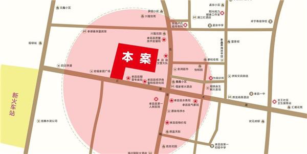 孝昌城中广场周边配套设施怎么样?孝昌城中广场附近配套设施一览