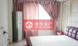 丹阳中学学区 紫荆花园2室2厅1卫98平米 豪华装修 2200元/月