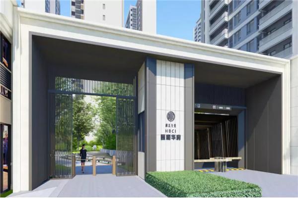中建国际花园124平精装房 三室两厅两卫 2500元/月