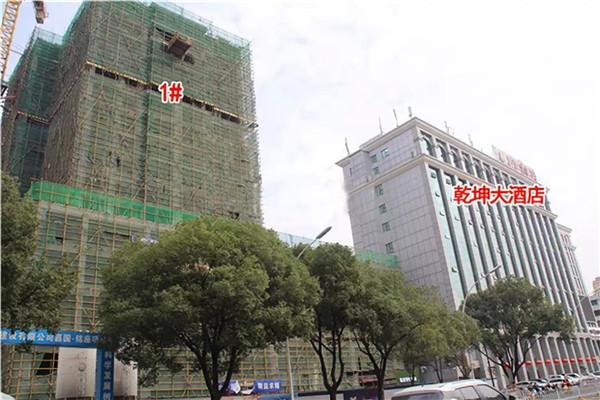 孝感嘉国·铭座11月工程进度:1#楼封顶,2020年5月交房