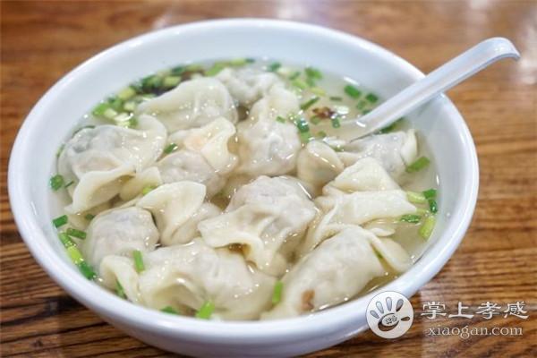 正宗安庆馄饨饺子馆