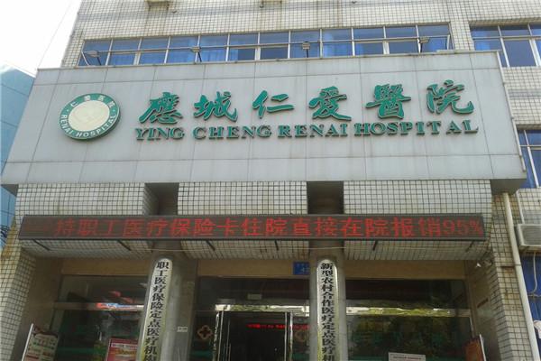 应城云天玉锦湾周边医疗设施怎么样?应城云天玉锦湾周边医疗设施介绍