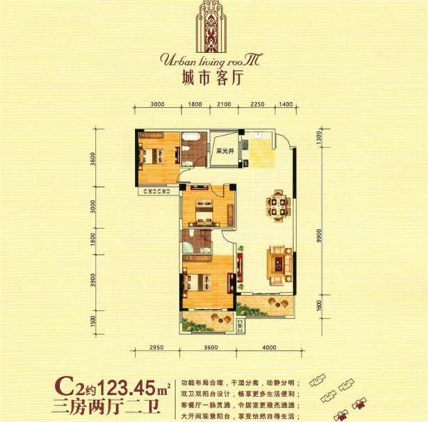 湾流汇2室2厅1卫,60平方2000 元/月