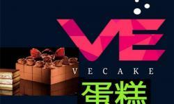 VE cake