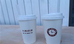 大雨奶茶铺