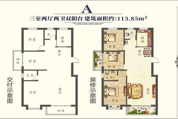 东城经典旁步梯中层 大三房每月仅1400 居家非常合适!