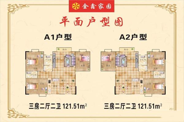 状元楼3室2厅1卫,123平,精装修,拎包入住,1400元/月