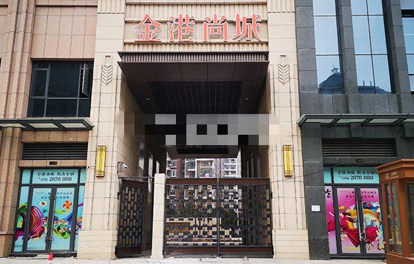 孝感金港尚城12月工程进度:1-4#楼已是实景现房在售,新营销中心基本完工