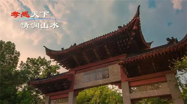 开播了!孝感旅游大片登上央视黄金时段,即将惊艳全国!