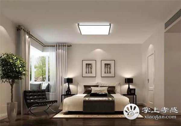 孝感卧室装修应该用什么样的灯光?孝感卧室装修灯光选择方式![图2]