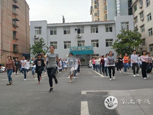 孝南區廣場街社區衛生服務中心開展職工體操演練活動[圖1]