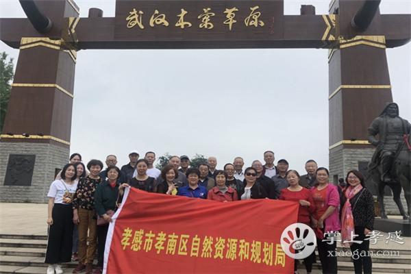 孝南區自然資源和規劃局組織老干部開展春游活動[圖1]