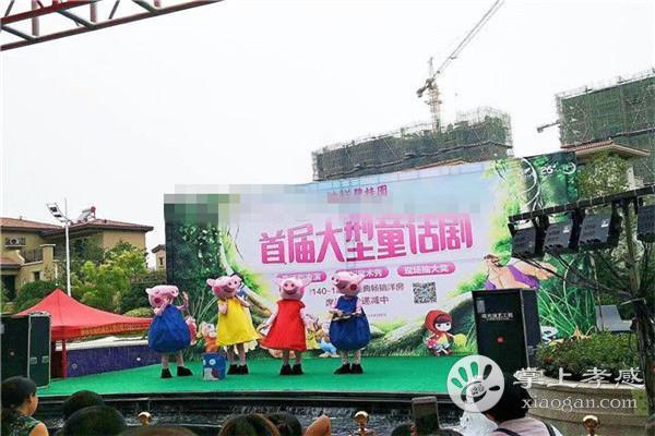 孝感碧桂园中央公园首届大型童话剧《熊出没》六一儿童节来袭![图1]