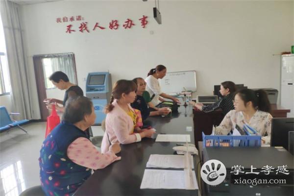 孝南区祝站镇人社中心开通网上办理社保卡相关服务[图1]