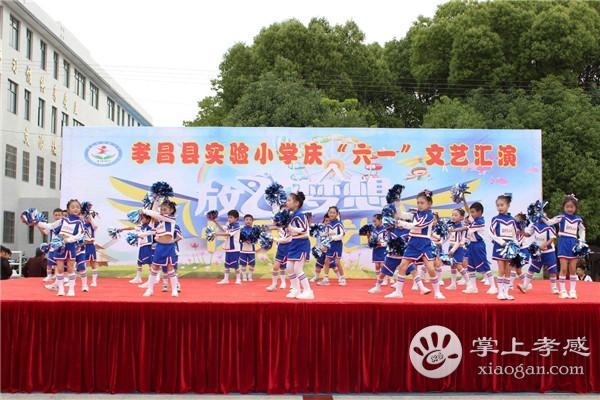 """孝昌县实验小学举行""""庆六一""""文艺汇演[图1]"""