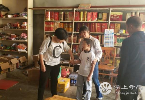 甘肃11选5基本走势图市特殊教育学校上门为残疾儿童办理入学手续[图1]