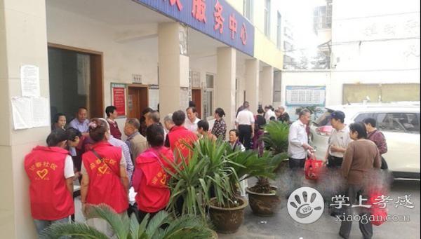 安陆府城社区服务站联合艾格眼科医院开展免费义诊[图1]