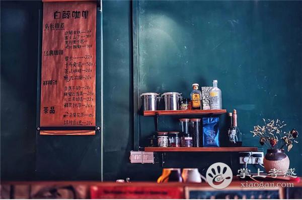 【白鲸咖啡】6.9元抢购原价20元的美式咖啡一杯!19.9元抢购美式咖啡3杯!赠送8折月卡一张![图5]