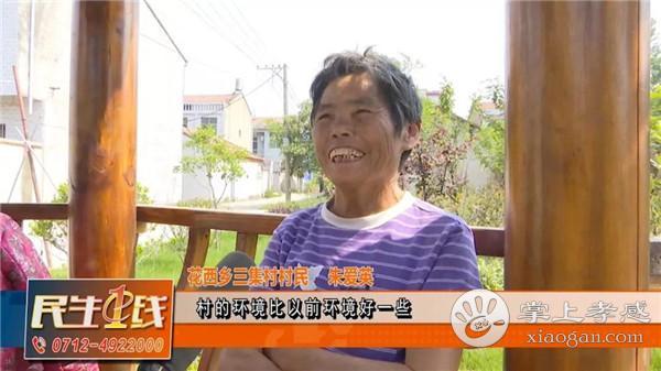 """孝昌县花西乡三集村建设美丽""""田园风光""""新农村[图3]"""