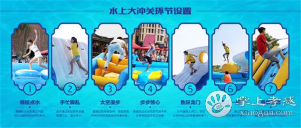 孝感愛琴海水上樂園2019年什么時候開園?愛琴海水上樂園2019年有哪些新游玩項目?[圖4]