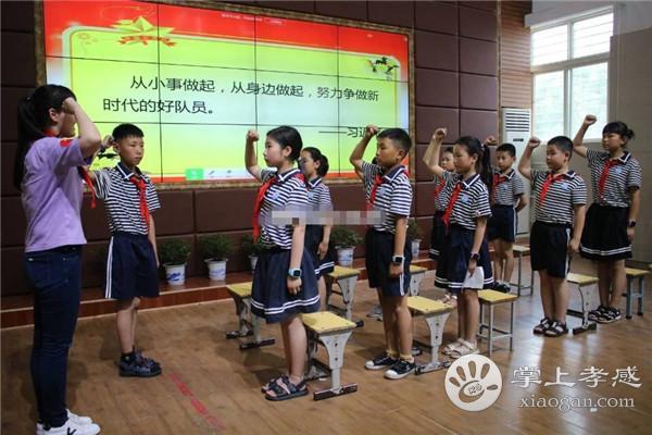 2019年孝南区少先队辅导员风采展示活动举行[图2]