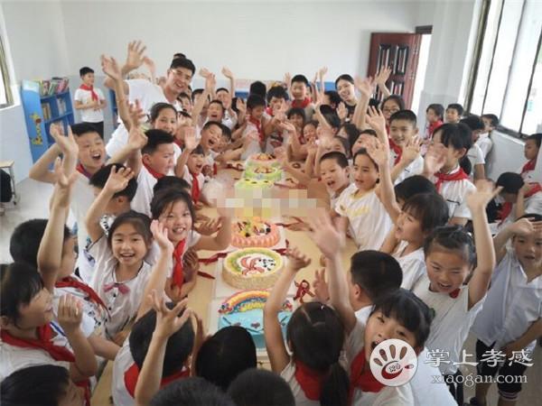 90后小伙从上海回到家乡!为安陆山区孩子过集体生日![图1]