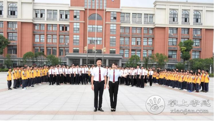 著名歌唱家祖海、耿为华带领应城华茂外国语学校师生联袂拍摄校歌《向梦飞翔》[图1]