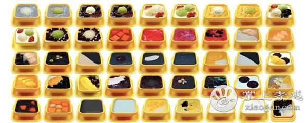 【幸运抽奖】杏记甜品66元无门槛代金劵免费送![图1]