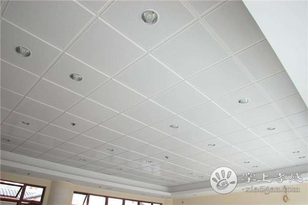 孝感装修天花板应该选择什么材料?天花板材料主要有什么?[图2]