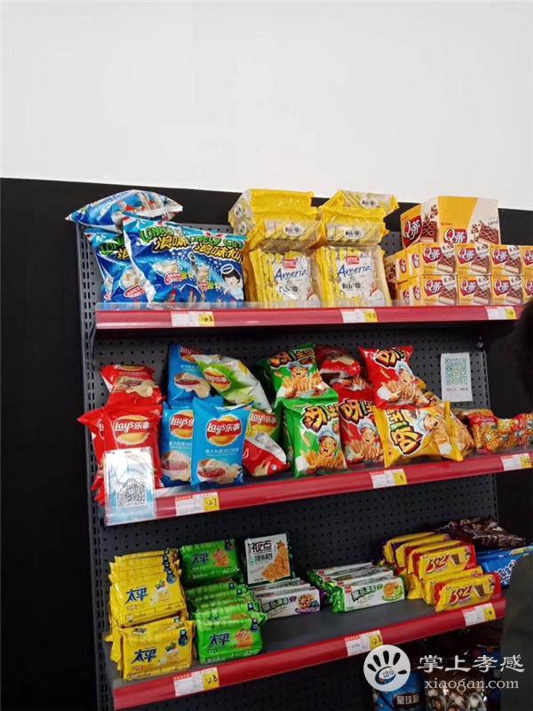 孝感哪家公司食堂适合减肥?一个月瘦10斤的那种[图4]