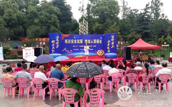 漢川交警開展安全生產宣傳活動[圖1]