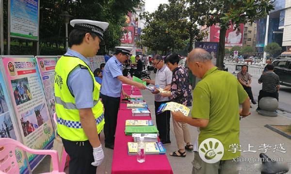 漢川交警開展安全生產宣傳活動[圖3]