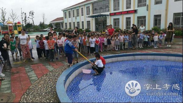 安陆南城中心幼儿园开展防溺水安全教育活动[图1]