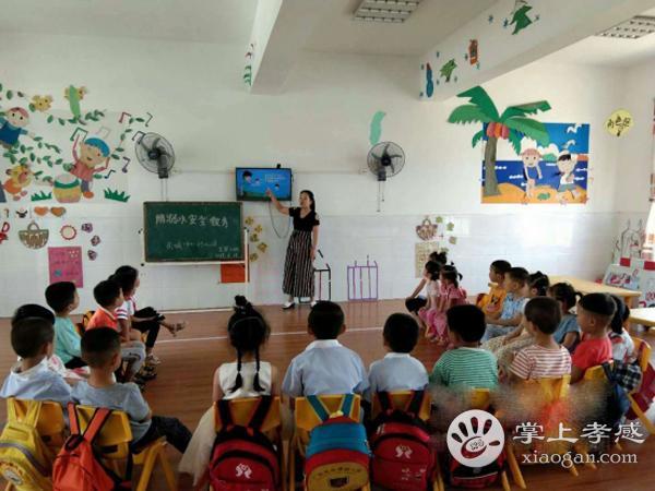 安陆南城中心幼儿园开展防溺水安全教育活动[图2]