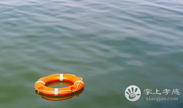 王义贞镇中心小学加大宣传警示力度!密织学生防溺水安全网![图1]