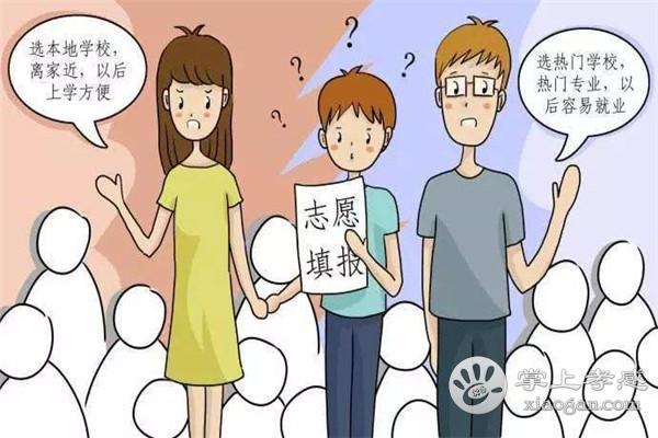 湖北省6月25日起填报高考志愿,甘肃11选5基本走势图2019考生继续实行分段填报[图1]