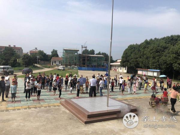 安陆接官乡会寨小学开展暑期安全教育家长会[图1]