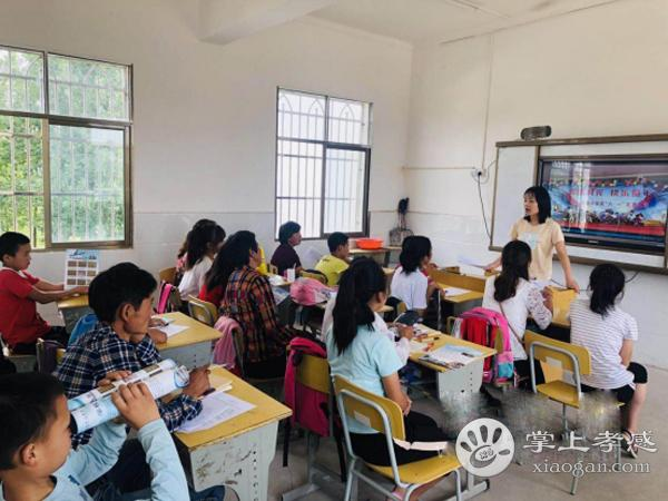安陆接官乡会寨小学开展暑期安全教育家长会[图2]