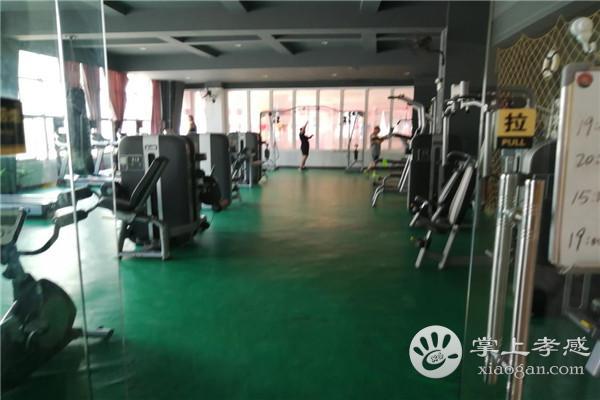孝感市体育中心全民健身中心有哪些项目?全民健身中心项目一览![图2]
